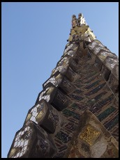 Digital photo titled sagrada-familia-triangular-tower