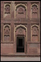 Digital photo titled agra-fort-red-doorway