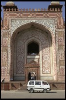 Digital photo titled akbars-tomb-entrance-gate-and-breadbox-van