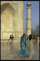 Digital photo titled people-walking-on-taj-mahal-patio