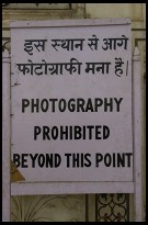 Digital photo titled photography-prohibited-beyond-this-point-at-taj-mahal