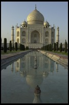 Digital photo titled taj-mahal-and-pool-at-sunset