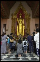Digital photo titled nakhon-pathom-chedi-worshippers