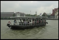 Digital photo titled river-ferry-two-baht