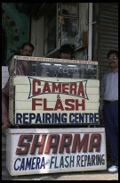 Digital photo titled camera-repair-shop-off-chandni-chowk