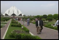 Digital photo titled lotus-temple-horizontal