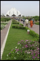 Digital photo titled lotus-temple-vertical
