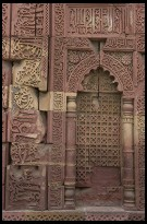 Digital photo titled qutb-group-door