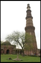 Digital photo titled qutb-tower-mostly-space