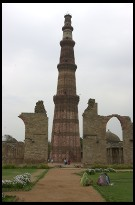 Digital photo titled qutb-tower-straight