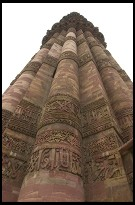 Digital photo titled qutb-tower-up-close