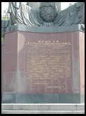 Digital photo titled soviet-war-memorial-overexposure-example