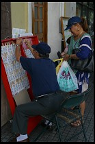 Digital photo titled buying-lottery-tickets