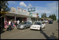 Digital photo titled loquillo-food-shops