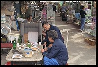 Yuting Flower and Bird Market. Beijing.