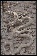 Carved Dragon. Forbidden City. Beijing
