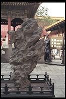 Rock. Forbidden City. Beijing