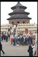 Temple of Heaven (Tian Tan Gongyuan).  Beijing