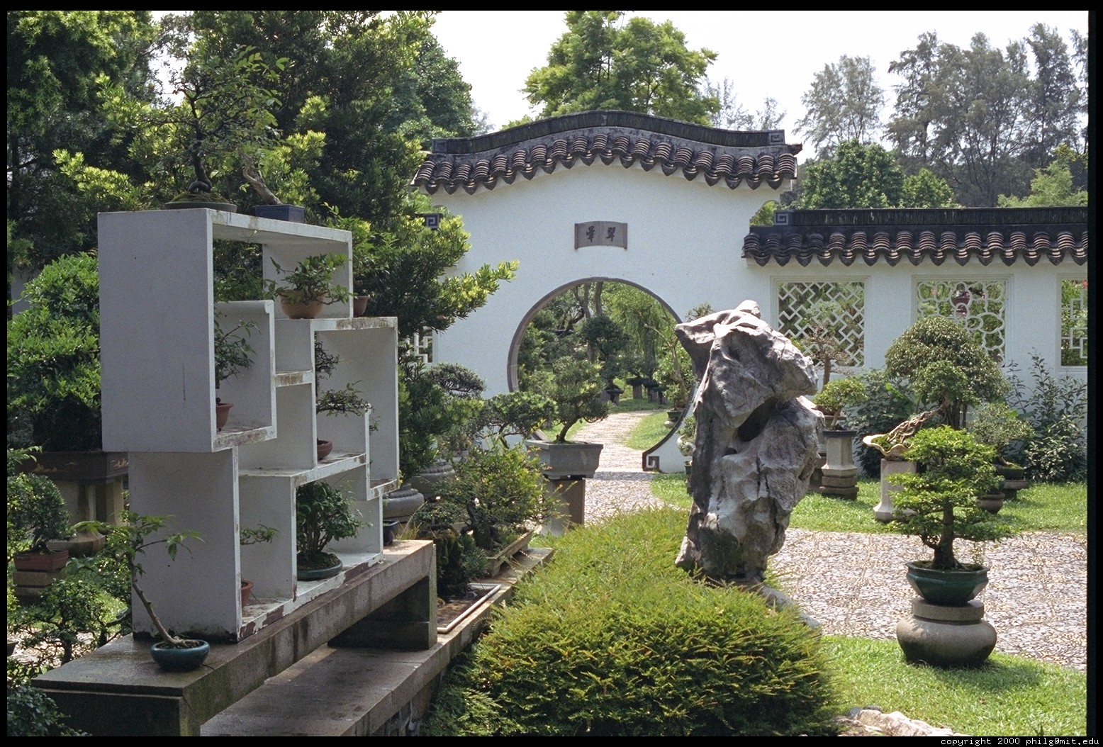 Singapore chinese garden 44 - How to create a chinese garden ...
