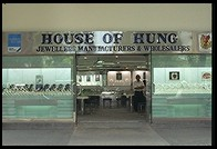 House of Hung.  Orchard Road, Singapore