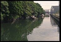 Canal.  Tokyo
