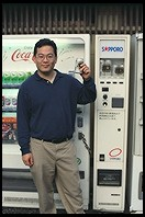 Jin Choi and a beer vending machine.  Time: 0730.  Kyoto