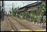 Living by the tracks.  Kyoto