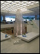 Digital photo titled akasaka-prince-hotel-lobby
