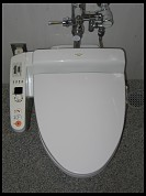 Digital photo titled business-hotel-toilet