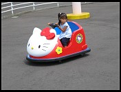 Digital photo titled hello-kitty-bumper-car