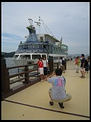 Digital photo titled matsushima-chicken-boat