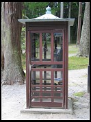 Digital photo titled matsushima-phone-booth