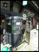 Digital photo titled nikko-antique-phone-booth