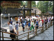 Digital photo titled nikko-tourists-2