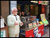 Digital photo titled sendai-colonel-sanders