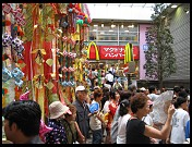 Digital photo titled sendai-tanabata-matsuri-mcdonalds
