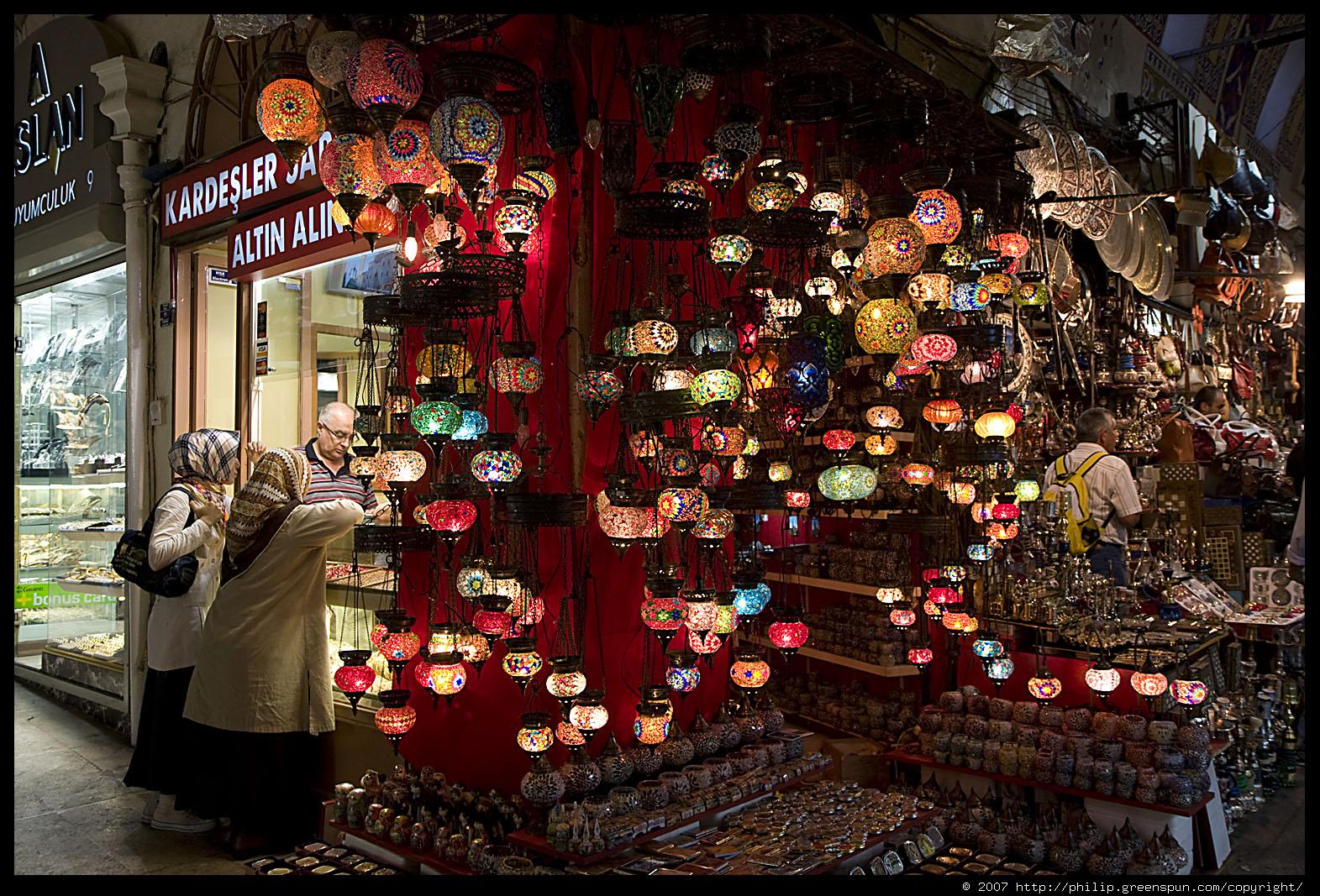 Photograph By Philip Greenspun Lighting Shops 07