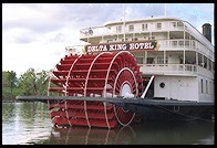 Paddlewheel on Sacramento River.  Downtown Sacramento, California.