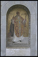 A mosaic on the exterior of St. Mark's Cathedral