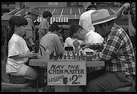 Play the Chessmaster. Harvard Square.  Cambridge, MA 1998.