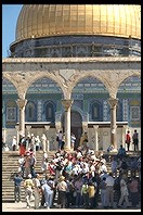 Temple Mount.  Jerusalem.