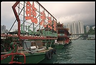 Floating restaurant.  Aberdeen, Hong Kong