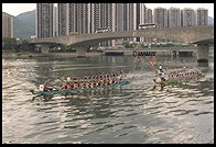 Dragon Boat Racing.  Sha Tin, Hong Kong