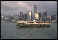 Victoria Harbor.  Hong Kong