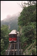 Tram at Victoria Peak.  Hong Kong