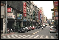 Downtown.  Taipei, Taiwan