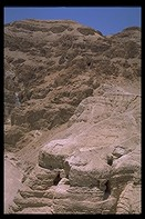 Cave in Qumran where the Dead Sea Scrolls were found