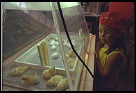 Chicks at the New Jersey State Fair 1995.  Flemington, New Jersey.